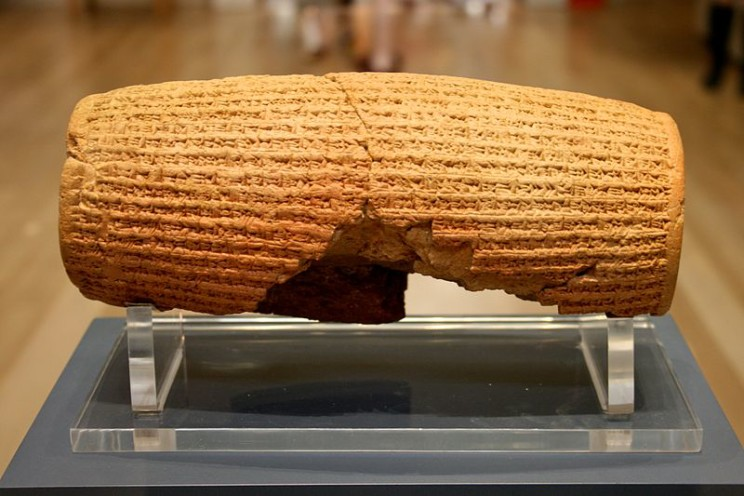 DURING his excavations at Babylon (1879-1882) Hormuzd Rassam, a Chaldean Christian from Mosul who had assisted Layard at the excavation of Nineveh, uncovered a baked clay barrel about nine inches long. This turned out to be the famous inscription known as the Cyrus Cylinder, which tells the king's own story of his conquest of Babylon. The cuneiform text impressed on the clay cylinder tells of Marduk seeking a righteous man, then pronouncing Cyrus as the one destined to rule the world; it records how Babylon was taken without a battle; how Cyrus was welcomed by the people; and then by royal edict the captives were released and permitted to return to their own lands and restore their sanctuaries.